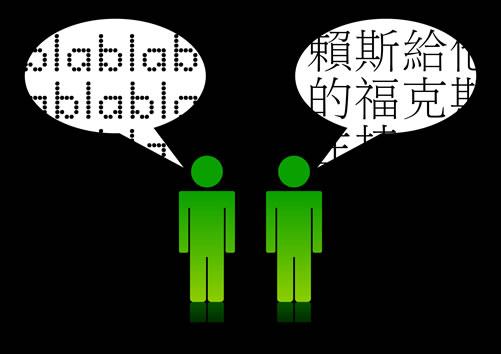 Intérprete y un traductor